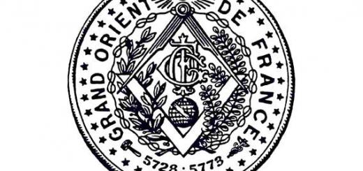 Masoneria Gran Oriente de Francia.png