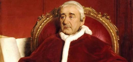 Papa Gregorio XVI.png