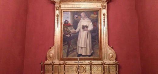 capilla Facultad Derecho Zaragoza 2014.png