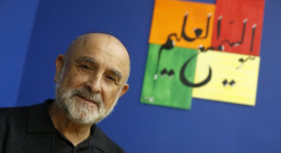 Raul Gonzalez circulo musulmanes