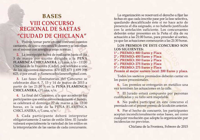 Saetas Chiclana 2015 b