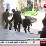 ataque yihad Parlamento Tunez 2015