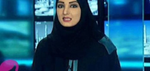 Budoor Ahmad, una presentadora de la televisión saudí.