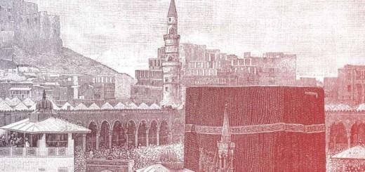 grabado islam