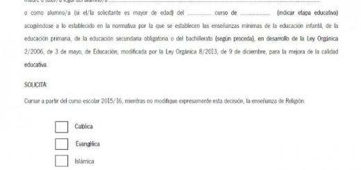solicitud religion 2015 Andalucia