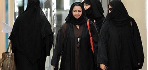 mujeres en Arabia 2015