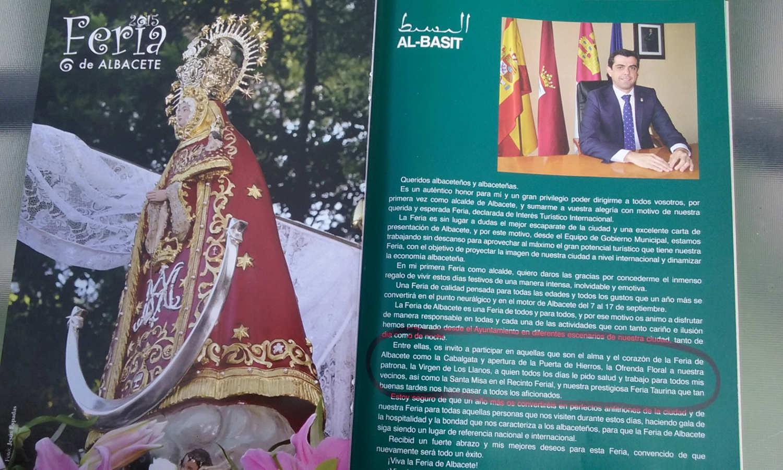 Bienvenida del alcalde de Albacete Javier Cuenca del PP en el programa oficial del Ayuntamiento de la feria 2015, como se puede observar la imagen lo dice todo.