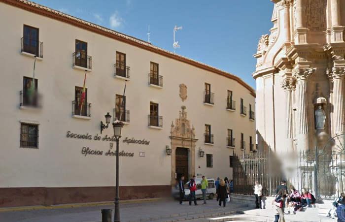 Escuela de Arte Guadix