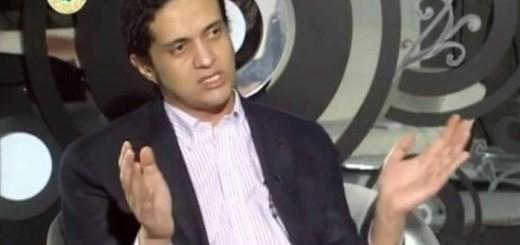 Ashraf Fayad poeta palestino