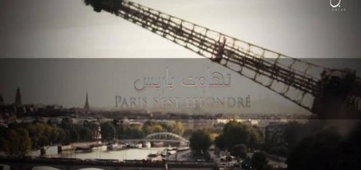 atentados-en-paris 2015