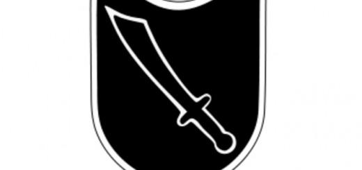 emblema SS nazis croatas musulmanes