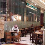 cafeteria Arabia 2016 impide entrada mujeres