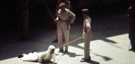 policia religiosa Arabia