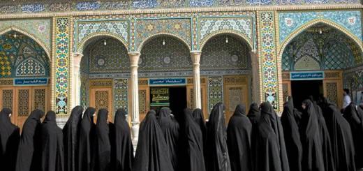 mujeres con velo Iran