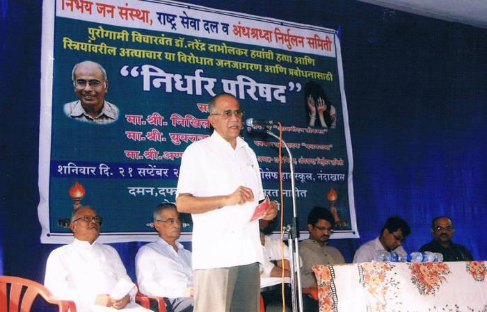 Campaña de concienciación contra la violencia tras la muerte de Dabholkar. Foto: Wikimedia Commons