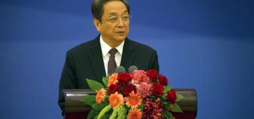 presidente parlamento cino 2016