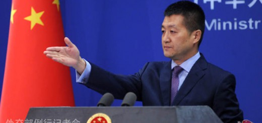 portavoz-del-ministerio-de-asuntos-exteriores-de-china-lu-kang