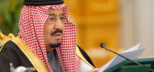 Saudi King Salman speaks as he introduces the budget for 2017 in Riyadh