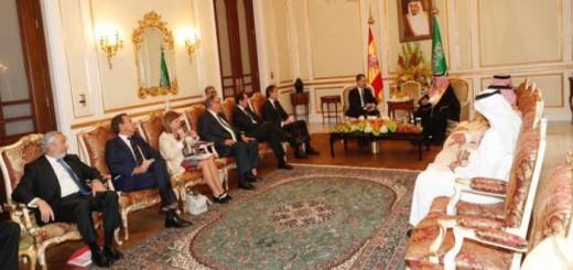 Visita Felipe VI Arabia 2017 minifalda secretaria Comercio