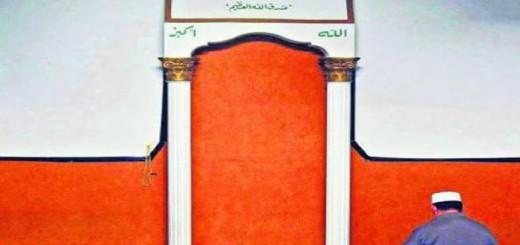 mezquita Vitoria