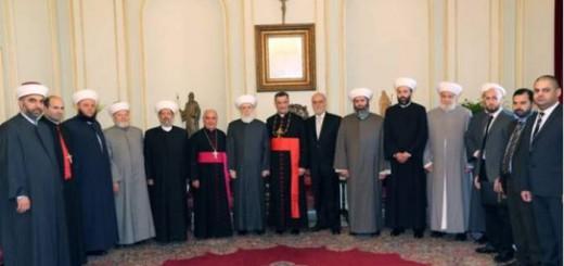 encuentro multi religioso