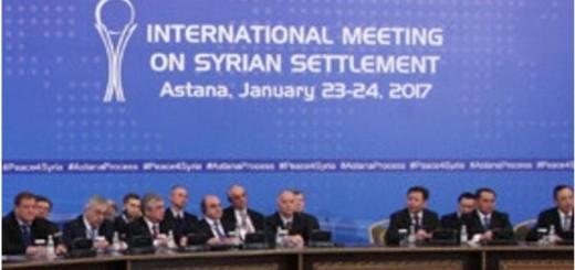 reunion internacional Siria 2017