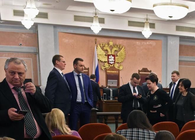Tribunal Supremo Rusia