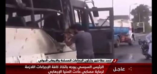autobus ataque a coptos Egipto 2017