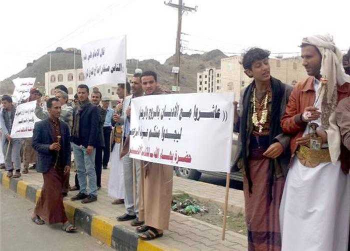 protesta bahaies Yemen