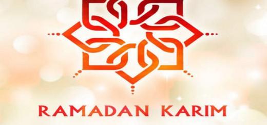 felicitacion PSOE Ramadan 2017