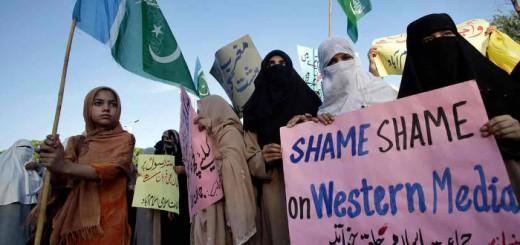 Blasfemia Pakistan 2017