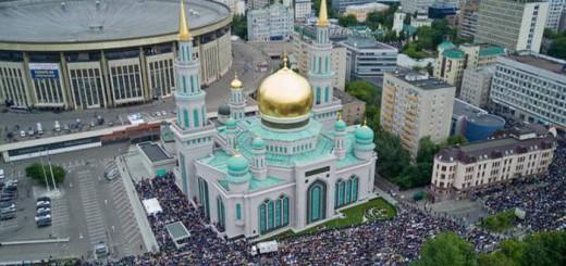 Gran Mezquita Moscu 2017
