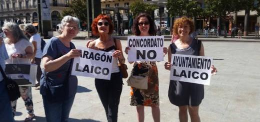 MHUEL Corpus Zaragoza 2017