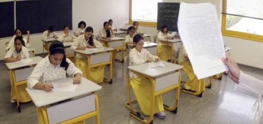 alumnas Arabia