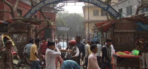 hospital Daca