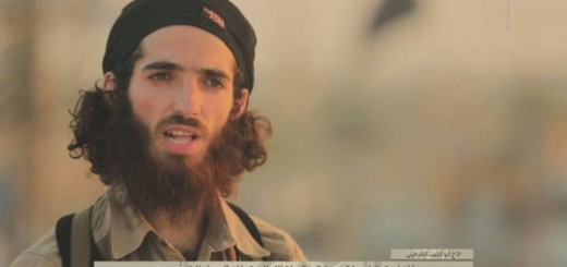 Abu Laiz portavoz ISIS 2017